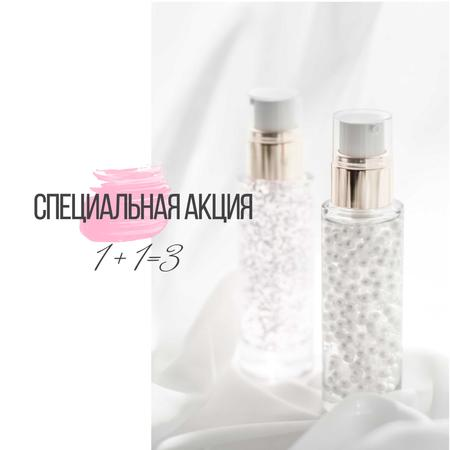 Skincare product ad with cream in Bottles Instagram AD – шаблон для дизайна