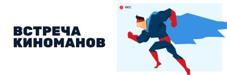 Movie Club Meeting Man in Superhero Costume Email header – шаблон для дизайна