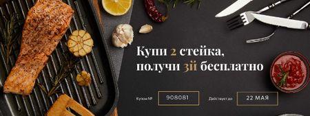 Food Offer with Juicy Steak Coupon – шаблон для дизайна