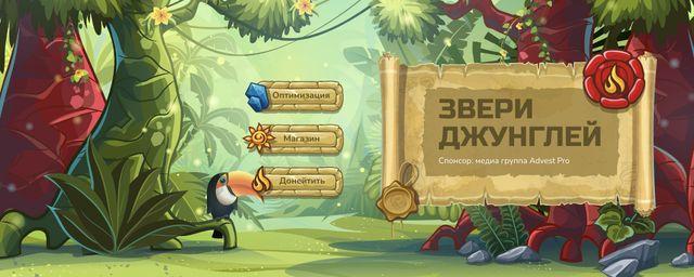 Toucan bird in Jungle Twitch Profile Banner – шаблон для дизайна