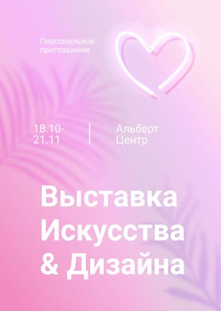 Art and Design Exhibition Announcement Invitation – шаблон для дизайна