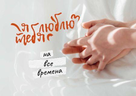 Design template by Crello Card – шаблон для дизайна