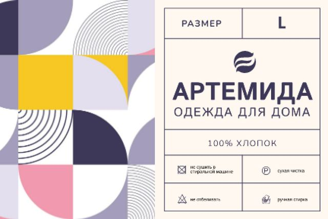 Clothing care info on colorful pattern Label – шаблон для дизайна