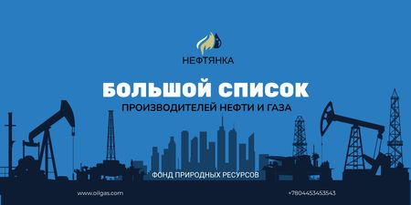 Producers of oil and gas Twitter – шаблон для дизайна