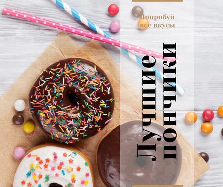 Sweet glazed Donuts with sprinkles Facebook – шаблон для дизайна