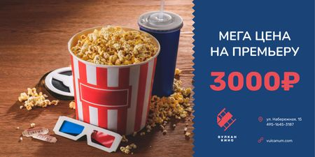 Cinema Offer with Popcorn and 3D Glasses Twitter – шаблон для дизайна
