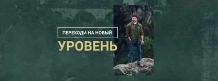Man on Rock with Beautiful Landscape Facebook cover – шаблон для дизайна