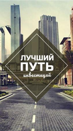Real Estate Investment with Modern City Skyscrapers Instagram Story – шаблон для дизайна