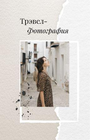 Girl walking in old city IGTV Cover – шаблон для дизайна