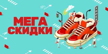 People by giant running shoes Twitter – шаблон для дизайна