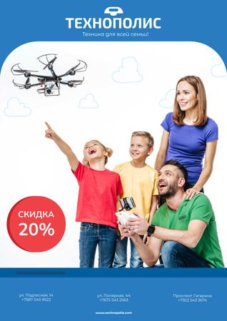 Technical devices sale advertisement Poster – шаблон для дизайна