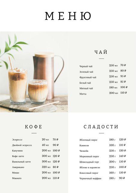 Coffee drinks with milk Menu – шаблон для дизайна