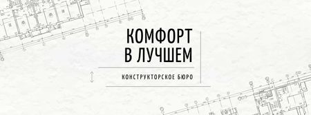 Design Bureau ad on blueprint Facebook cover – шаблон для дизайна
