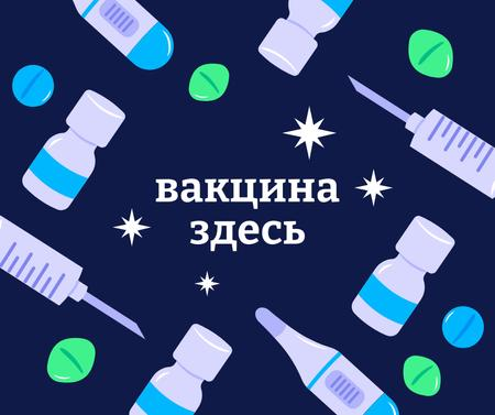 Virus Vaccination Announcement with Bottles and Syringes Facebook Tasarım Şablonu