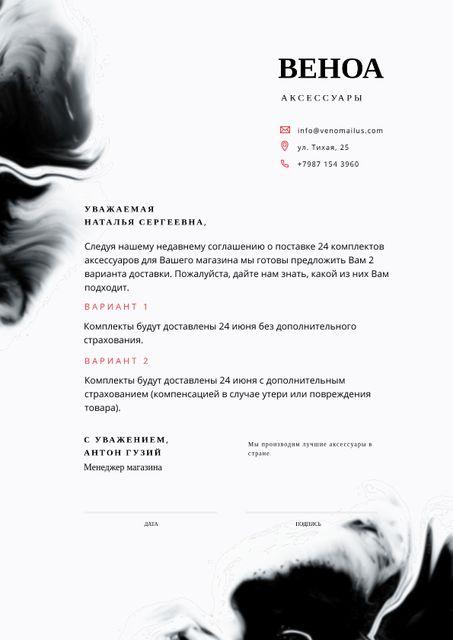 Accessories Seller contract agreement Letterhead – шаблон для дизайна