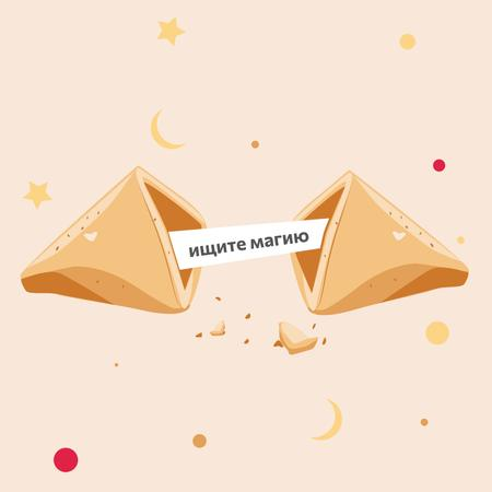 Astrological Inspiration with Cute Illustration Instagram – шаблон для дизайна