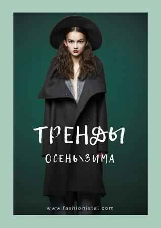 Fashion fall collection ad Poster – шаблон для дизайна