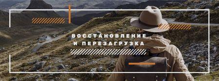 Mountains Hiking Tour Traveler Enjoying View Facebook cover – шаблон для дизайна
