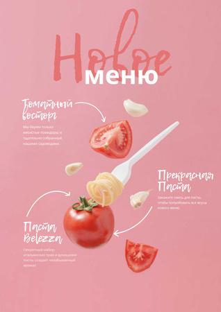 Pasta dish with Tomatoes Poster – шаблон для дизайна