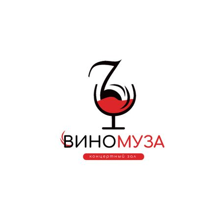Concert Hall Ad with Note in Wineglass Logo – шаблон для дизайна