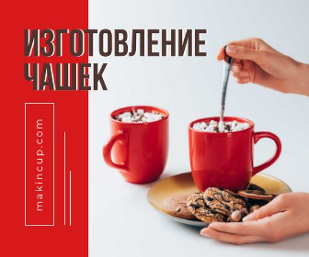 Woman Cooking Hot Cocoa with Cookies in Red Large Rectangle – шаблон для дизайна