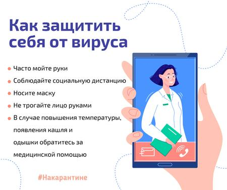 #FlattenTheCurve Preventive Recommendations with Doctor on screen Facebook – шаблон для дизайна