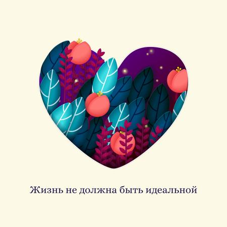 Heart frame with flowers Animated Post – шаблон для дизайна