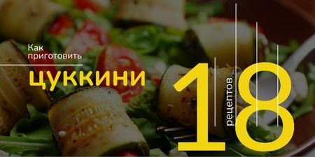 Recipe book for preparing zucchini Twitter – шаблон для дизайна