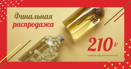 Natural Cosmetics Products Flowers in Bottles Facebook AD – шаблон для дизайна