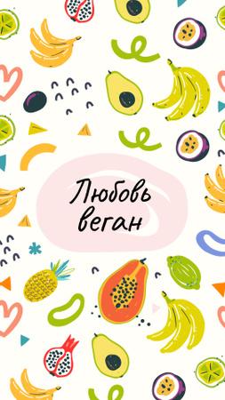 Vegan Lifestyle Concept with Fresh Fruits illustration Instagram Story – шаблон для дизайна
