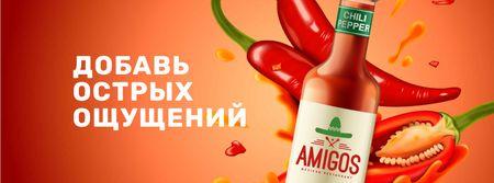 Hot Chili Sauce bottle Facebook cover – шаблон для дизайна
