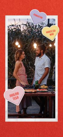Romantic Couple sharing dinner Snapchat Geofilter – шаблон для дизайна