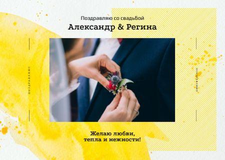 Wedding Invitation Bride Decorating Groom's Suit Card – шаблон для дизайна