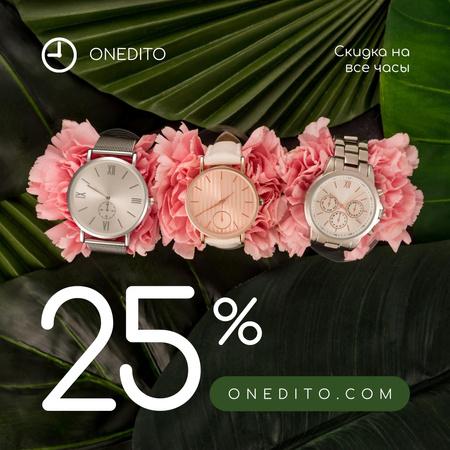 Accessories Store Sale Watches on Flowers Instagram – шаблон для дизайна