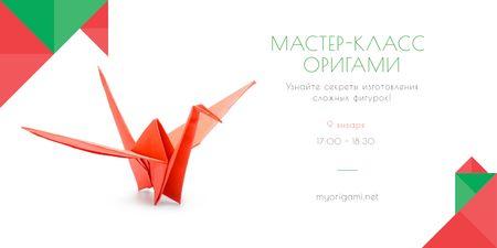 Origami class Announcement with paper bird Twitter – шаблон для дизайна