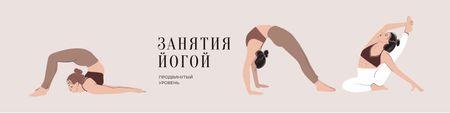 Modèle de visuel Women Practicing Yoga - VK Community Cover