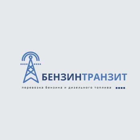 Petrol Transportation Industry Power Lines Icon Logo – шаблон для дизайна