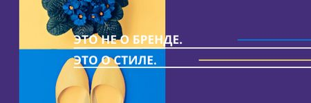 Inscription with female shoes Email header – шаблон для дизайна