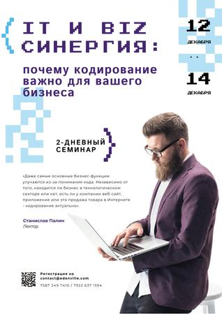 IT Conference Announcement with Man Working on Laptop Poster – шаблон для дизайна