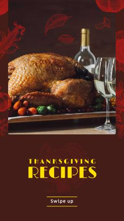 Ontwerpsjabloon van Instagram Story van Thanksgiving Recipes ad with Turkey and Wine