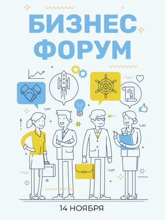 Business forum Invitation with Business People Poster US – шаблон для дизайна