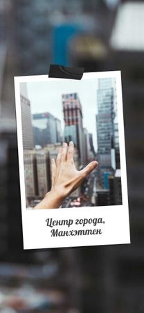 Manhattan skyscrapers view Snapchat Geofilter – шаблон для дизайна