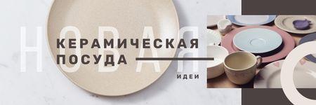 Pottery Ideas Kitchen Ceramic Tableware Twitter – шаблон для дизайна
