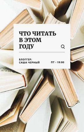 Reading List with paper Books IGTV Cover – шаблон для дизайна