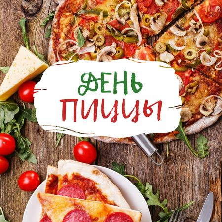 Pizza Party Day Ad Instagram – шаблон для дизайна