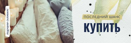 Textiles Offer with Cozy Bedroom Pillows Email header – шаблон для дизайна