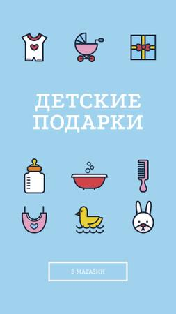 Kids' Products icons Instagram Story – шаблон для дизайна