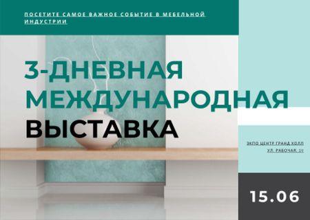 International furniture show Announcement Card – шаблон для дизайна