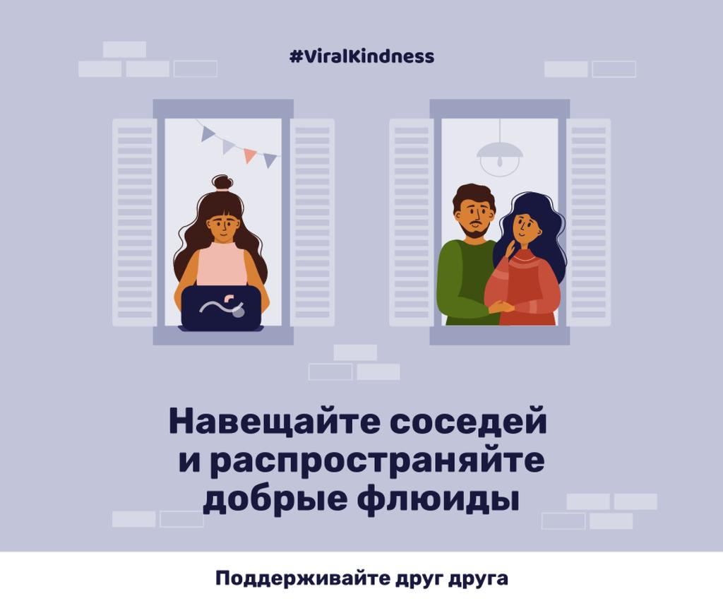 Szablon projektu #ViralKindness with friendly Neighbors staying at home Facebook