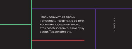 Citation about practice to any art Facebook cover – шаблон для дизайна